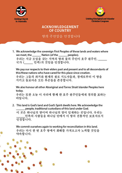 Acknowledgement of Country Korean thumb
